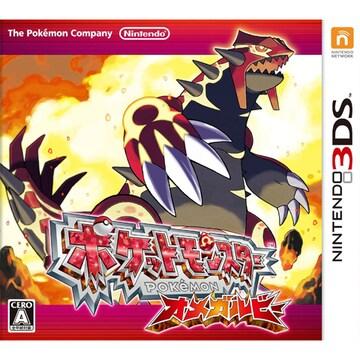 3DS》ポケットモンスター オメガルビー [174000455]