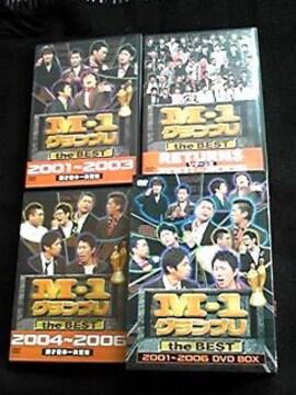 M-1 グランプリ BEST 2001〜2006 DVD BOX 廃盤 ブラマヨ フットボールアワー
