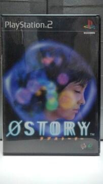 PS2 oSTORY(ラブストーリー)