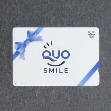 QUOカード 500円 クオカード