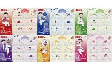 ☆送料無料☆おそ松さん☆セブンイレブン限定/シールカレンダー☆全6種SET☆