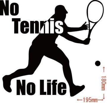 カッティングステッカー No Tennis No Life (テニス)・7