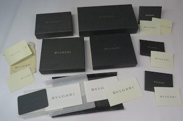 【まとめて】BVLGARI ブルガリ 箱4/冊子4/保存袋1