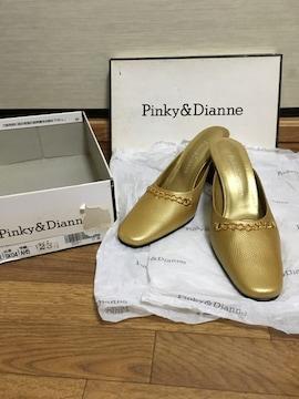 新品Pinky&Dianneゴールド、チェーンスネイク模様ミュール