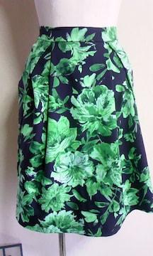 FRAY I.Dグリーン系花柄スカートサイズ0