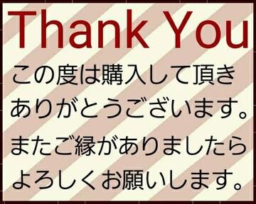 Thank Youシール A-9 5シート