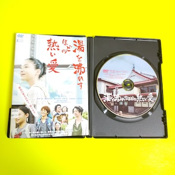 DVD★湯を沸かすほどの熱い愛★宮沢りえ 杉咲 花 松坂桃李 オダギ