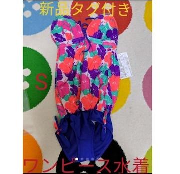 【新品未使用タグ付き】ワンピース水着 花柄Sサイズ