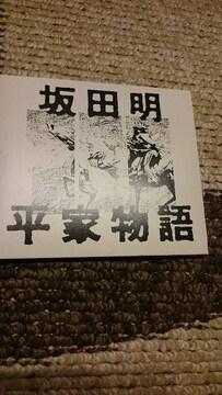 坂田明「平家物語」