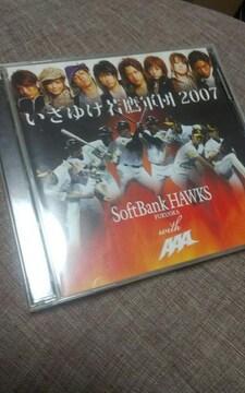 SoftBank HAWKS with AAA/いざゆけ若鷹軍団2007