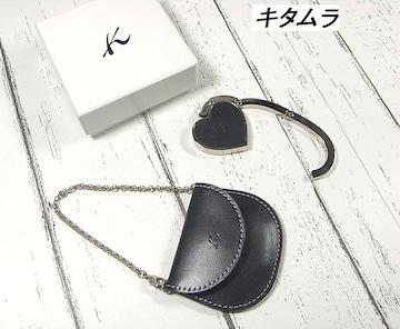 ★本物正規キタムラ バック用フック 専用レザーケース入り