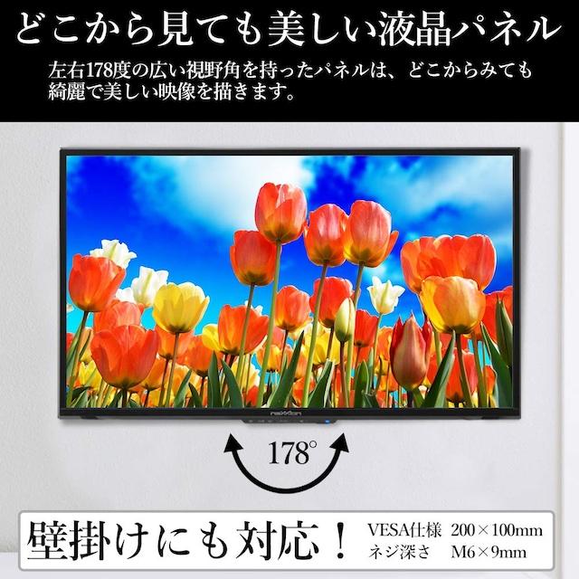 32V型 液晶壁掛け対応 外付HDD対応 EPG番組表 HDMI3 < 家電/AVの