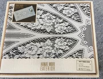 HANAE MORI EATERIOR テーブルセンター 未使用