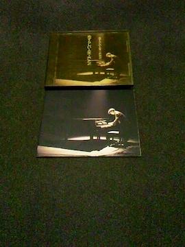 カン KAN めずらしい人生廃盤 92年限定盤 ベスト BEST 木村和