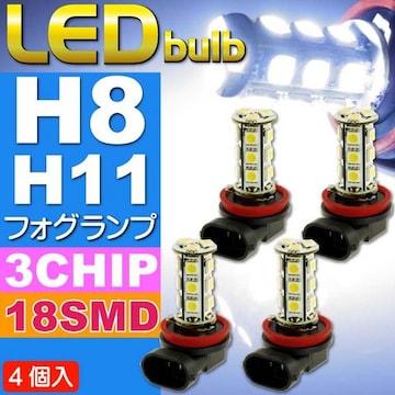 18連LEDフォグランプH8/H11ホワイト4個 3ChipSMD as36-4