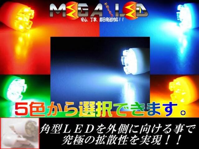 Mオク】オデッセイRA6/7/8/9系/ナンバー灯超拡散6連ホワイト < 自動車/バイク