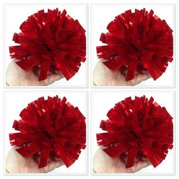ポンポン チア 20cm 赤 4個セット