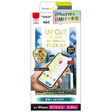 iPhone11pro max XS max 画面ガラスフィルム 新品 即決大歓迎