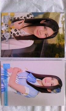 SKE48トレーディングコレクション5北川綾巴・カード2枚