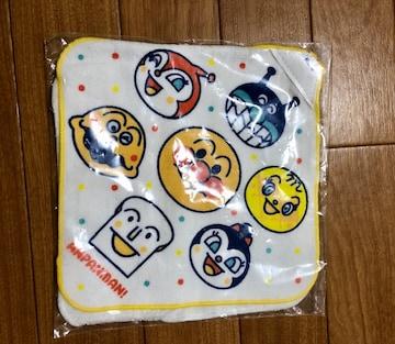 アンパンマン☆親子ミニタオル☆非売品☆2枚セット