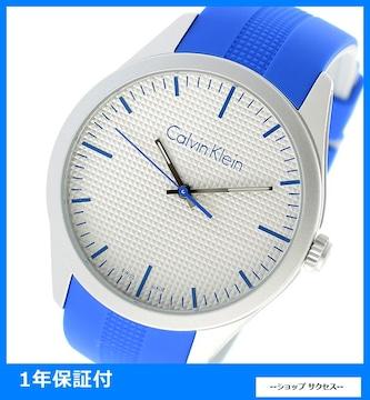 新品 即買い■カルバンクライン 腕時計 K5E51FV4 ホワイト
