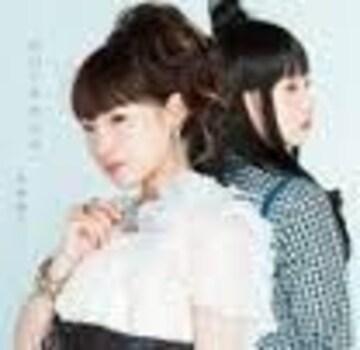 即決 特典ポスター付 南條愛乃 ゼロイチキセキ 初回限定盤 +DVD