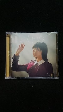 欅坂46 二人セゾン TYPE-A DVD 帯付き 即決 平手友梨奈