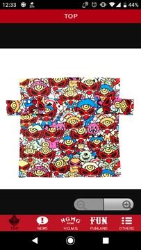 新品★大人気『着る毛布』120cmヒスミニヒステリック