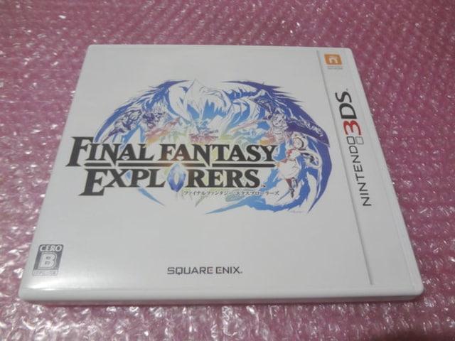 3DS FFEXP ファイナルファンタジーエクスプローラーズ  < ゲーム本体/ソフトの