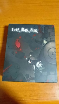 PSvitaソフト『ロゼと黄昏の古城』初回プレミアムBOX