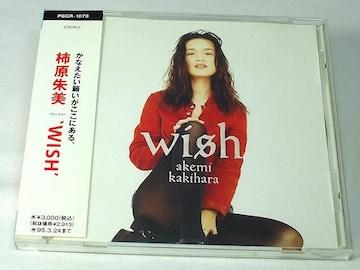 柿原朱美CD WISH ウィッシュ