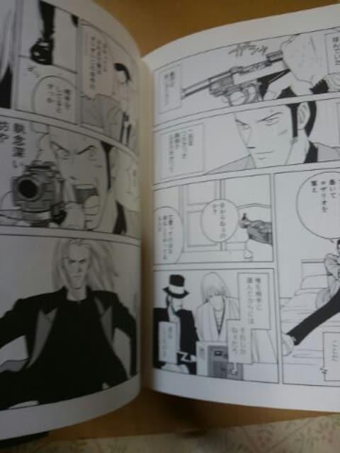 ルパン三世 < アニメ/コミック/キャラクターの