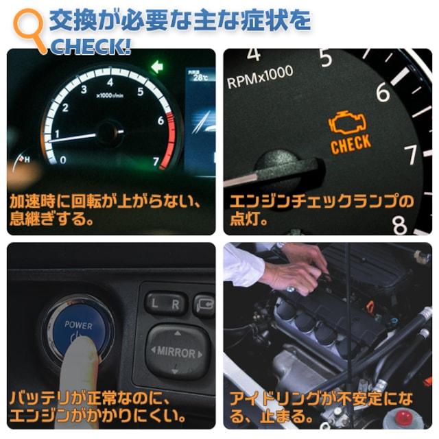 イグニッションコイル マツダ マツダ6 CX-5 他 < 自動車/バイク