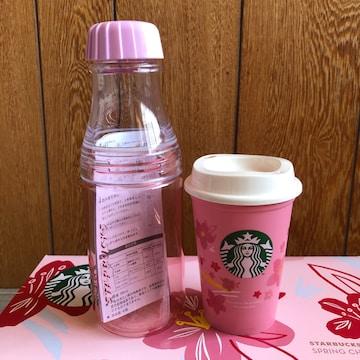 新品 スターバックス☆ピンク リユーザブルカップ & サニーボトル スプリングタンブラー