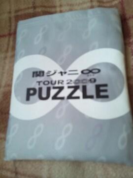 関ジャニ∞ TOUR 2009 puzzle エコバック
