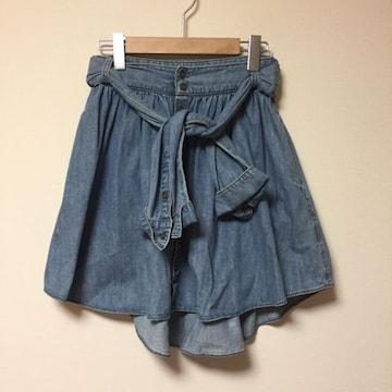 ☆Unsqweaky 腰巻きデザインスカート☆
