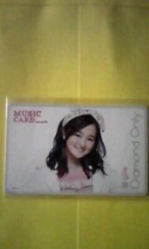†E-girls†Diamond Only†メンバーソロmusic card††