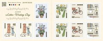 2019年 ふみの日にちなむ郵便切手 62円切手 へちま
