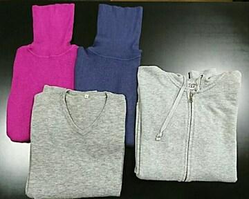ユニクロ まとめ売り セーター&パーカー Sサイズ