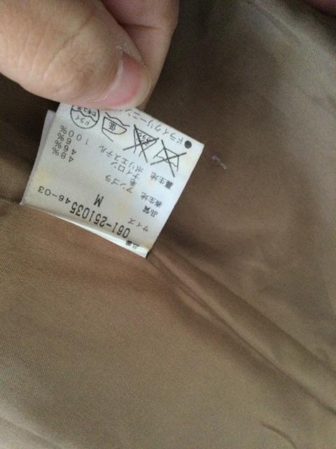 FREE'S PHRASE ステンカラー コート ベルト付き < ブランドの