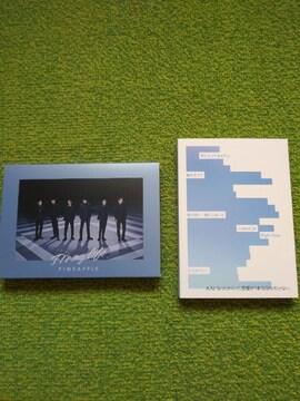 ☆V6☆CD、CD+DVD★2枚♪