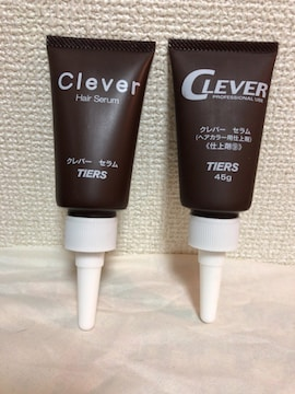 新品未使用 CLEVER クレバー セラム カラーコート9 45g 2個セッ
