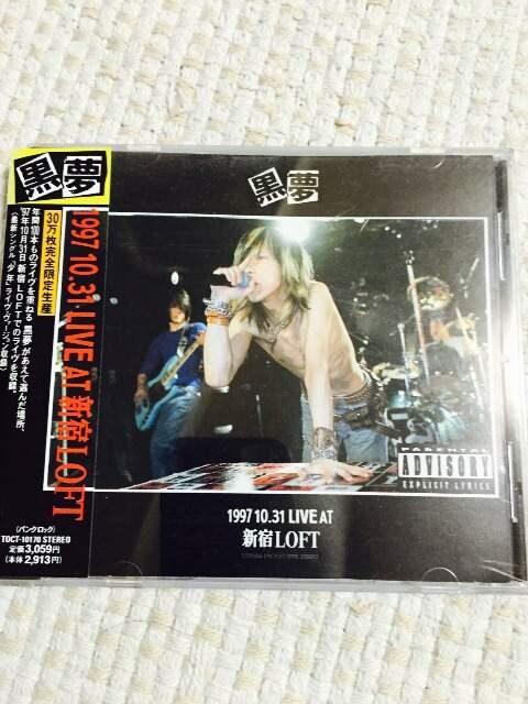 再出品! 黒夢 1997 10.31 LIVE AT 新宿LOFT  < タレントグッズの