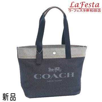 新品本物◆コーチ【人気デニム】トートバッグ(ショルダーバッグ
