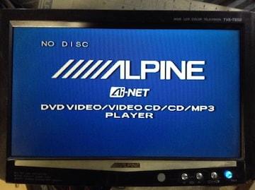 アルパイン ALPINE TVE-T850 8インチAVモニター