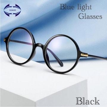 ラウンド メガネ ブルーライトカット 伊達眼鏡 PC用メガネ