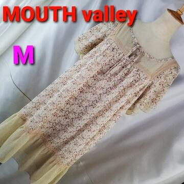 送料込み★MOUTH valley☆可愛い(^O^)/ワンピース★M★