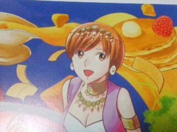 『目玉焼きの黄身いつつぶす?』のイラストカード