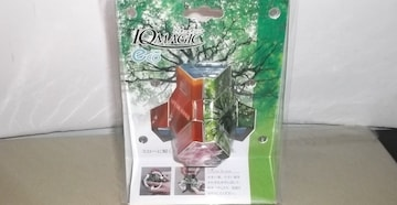 IQアイキューマジック立体パズルゲーム玩具フィギュア送料無料