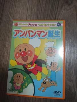 アンパンマン DVD 35